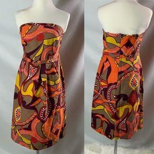 🌞Multi colored Linen Merona Tube Dress